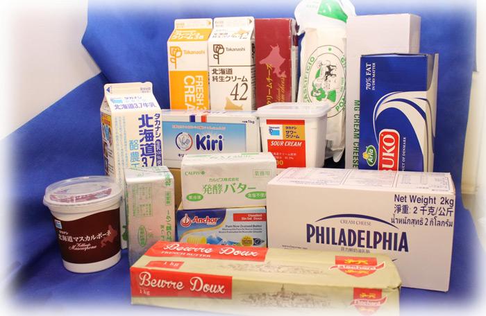 富士農商事 乳製品の品揃え